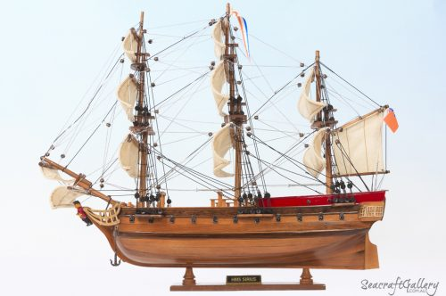 HMS Siriun 45cm Model ship 4